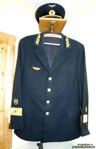 Форм одежда железнодорожников