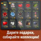 World Poker Club - Покер скриншот 5