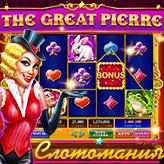 Слотомания - Игровые автоматы! скриншот 3