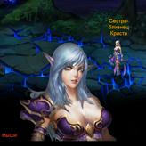Легион Мертвых скриншот 4