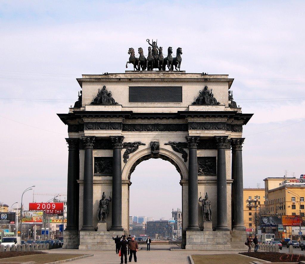 русская арка картинки