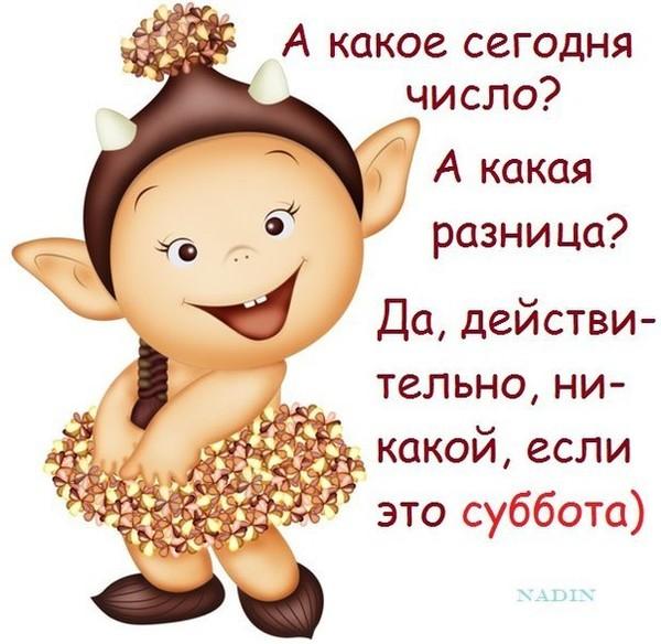 https://content-10.foto.my.mail.ru/corp/deti/_deti/i-22741.jpg