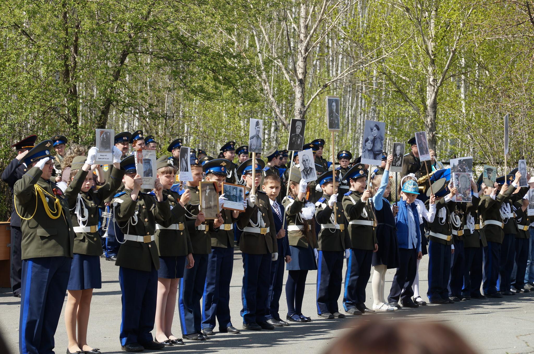 Парад кадетов и учащихся