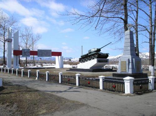 леонидово сахалинская область фото заводские пружины