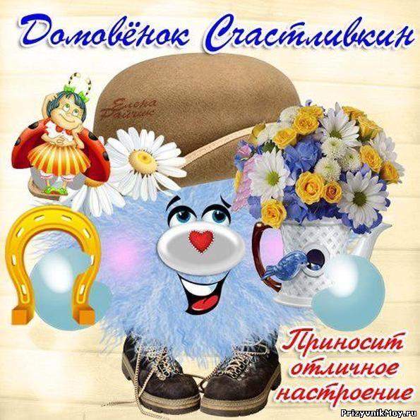 https://content-10.foto.my.mail.ru/mail/fmarku/_deti/i-502.jpg